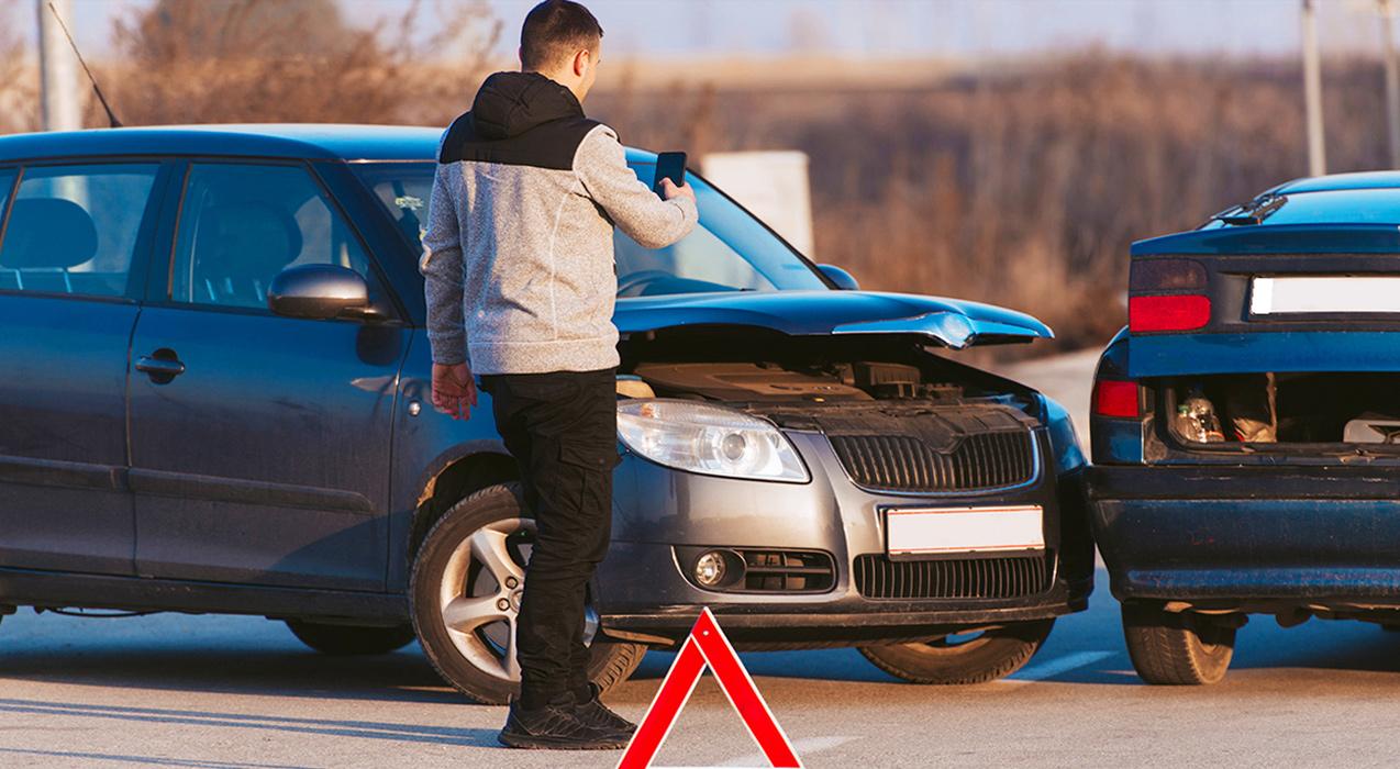 Скупка аварийных авто после ДТП или аварии