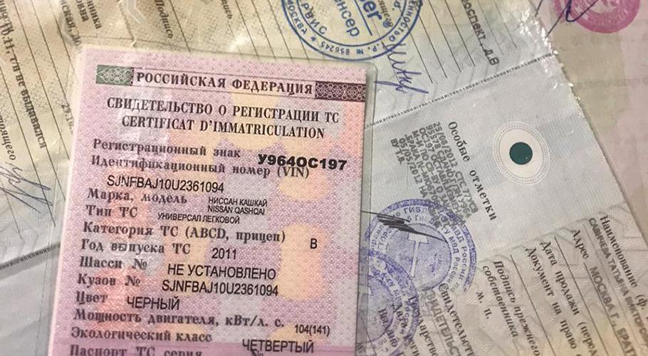 Выкуп залоговых автомобилей в Москве и МО